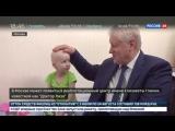 Новости на «Россия 24» • В Москве появится реабилитационный центр Доктора Лизы