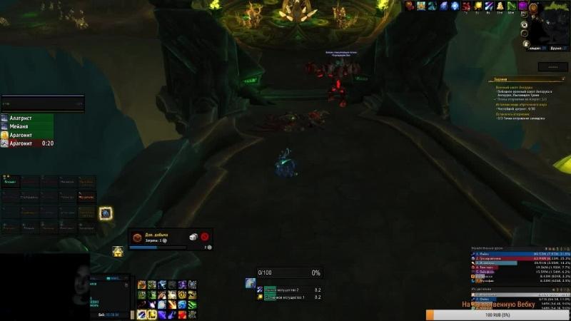 World Of Warcraft Мифик аргус и испытания смотреть онлайн без регистрации