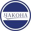 Чакона книжный магазин - официальная группа