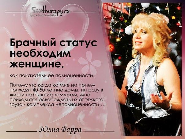 yuliya-varra-massazh-blondinki