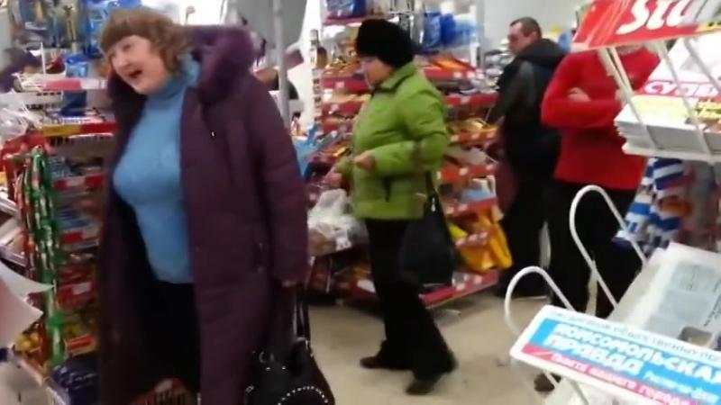 """Сумасшедшая женщина в магазине """"Магнит"""""""