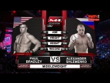 Александр Шлеменко против Пола Брэдли / Alexander Shlemenko vs. Paul Bradley (3.03.2017) / M-1 Challenge 75