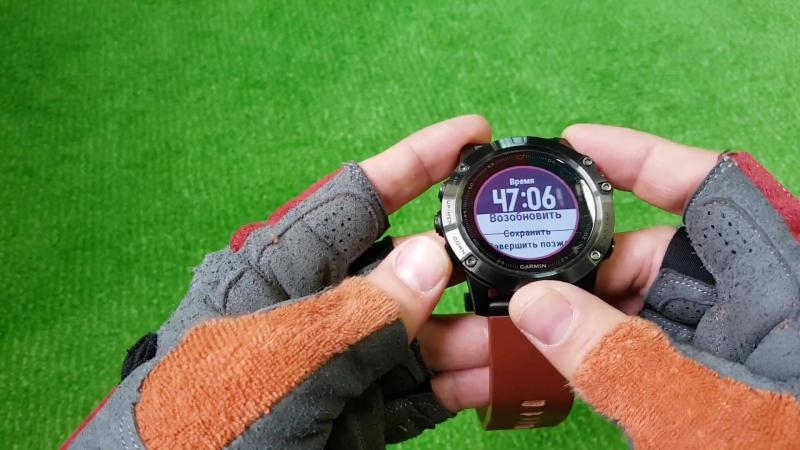 Сохранение тренировки с нагрудного пульсометра HRM-Swim в часы Garmin Fenix 5X