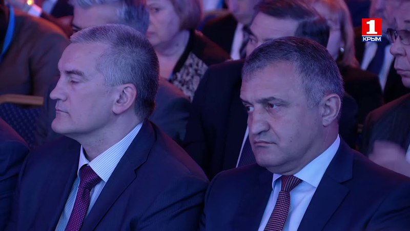 Пленарное заседание Ялтинского международного экономического форума 2018