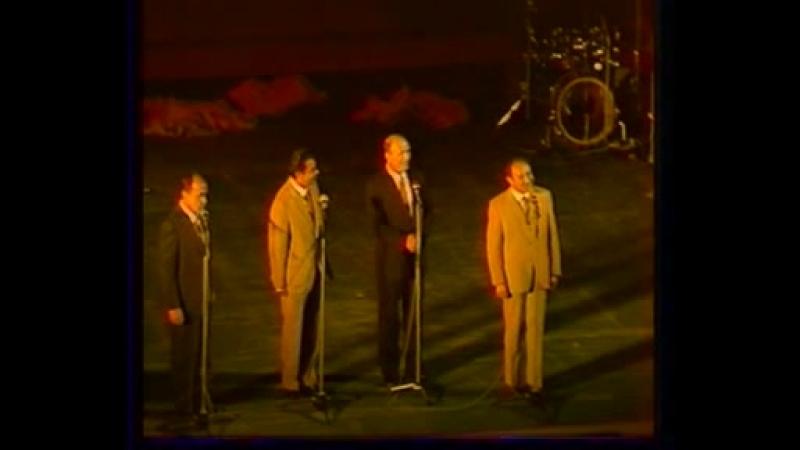 Константин Крикорян, Гавриил Наджаров, Борис Дмитриев, Михаил Шаров (1987) Бакинский джаZZ