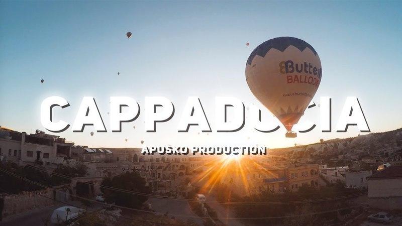 Valley park hotel promo | Cappadocia ||| APusko Production