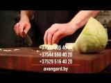 Рубить капусту с ЗАО