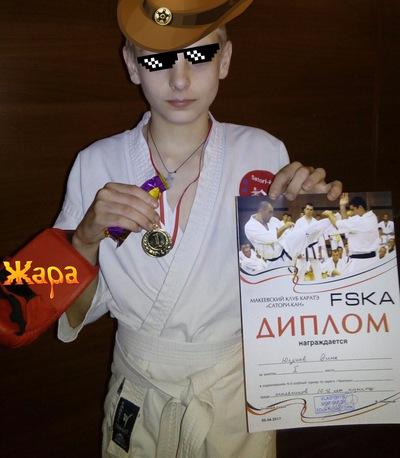 Дмитрий Юзьков