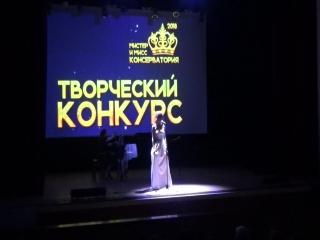 Творческий конкурс. Шихрагимова Эмилия