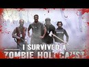 обZор 8/238 Я пережил нашествие зомби / I survived a Zombie Holocaust 2014