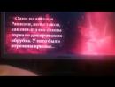 Леха Торкаев Live