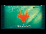 Открытие бустера Buy-a-Box