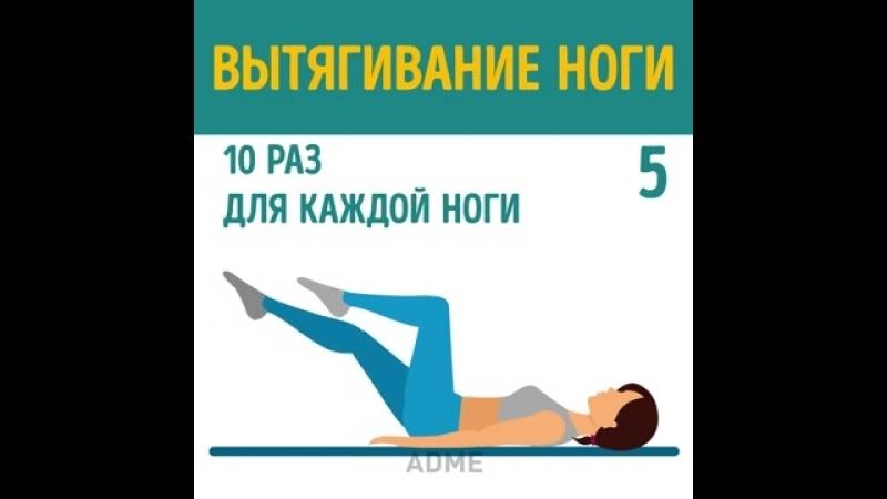 7 упражнений из пилатеса для нижнего пресса