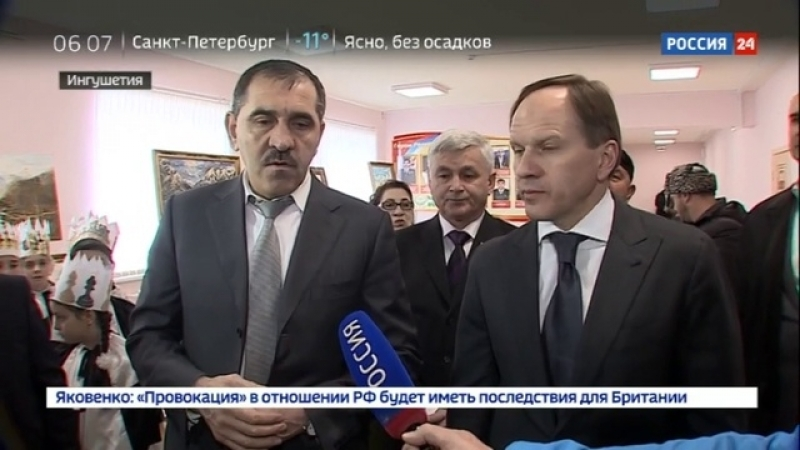Новости на «Россия 24» • В Ингушетии появился дом культуры и новая школа