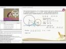 Геометрия окружности. Пример решения типовых планиметрических задач из профильного уровня ОГЭ и ЕГЭ.