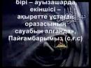 VID-20180517-