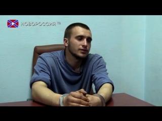 В Докучаевск забрел незваный гость из ВСУ