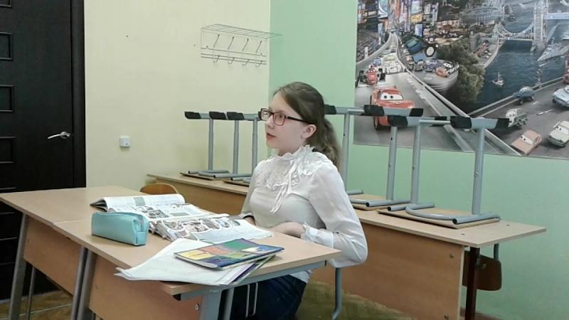 Егорова Маша пересказ текста
