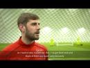 📺 Интервью с Джеком Стефенсом об игре Fantasy Premier League