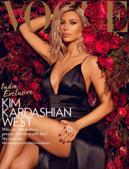 #News А ты уже видел новую обложку с Ким