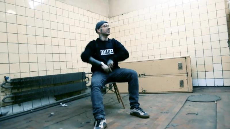 SCHOKK _ РОЗОВОЕ ВИНО Music Culture Rap