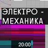 Центр им. Сергея Курёхина
