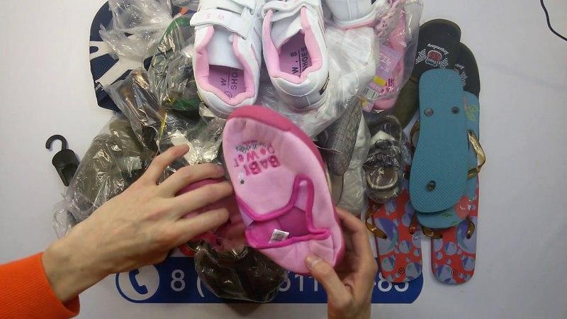 0513 Schuhe Kind - детская обувь сток