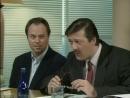 Шоу Фрая и Лори. 4 сезон 1995. 7 серия.