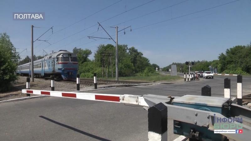 На Полтавщині під потягом загинуло двоє молодих людей
