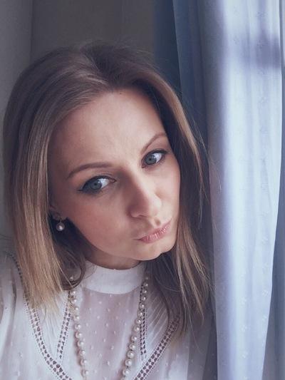 Юлия Пирогова