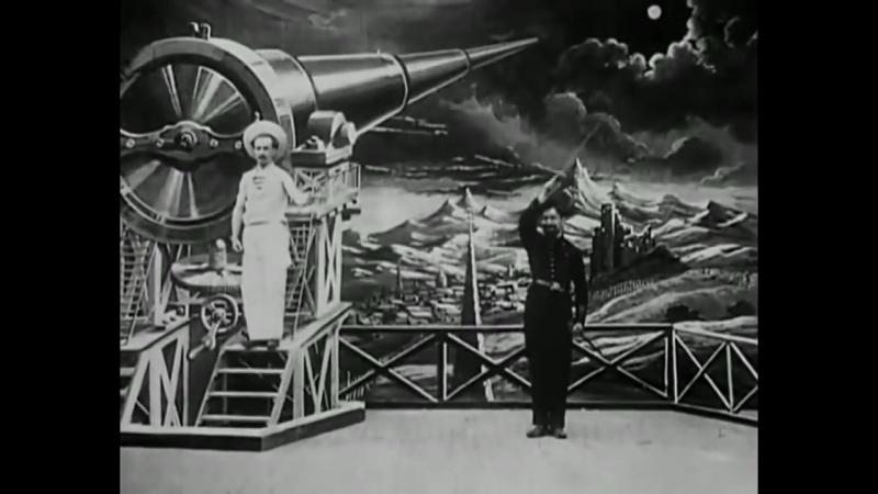 Le voyage dans la lune (Путешествие на Луну). Жорж Мельес. 1902