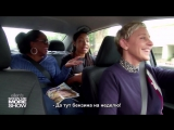 Oprah and Ellen Go Grocery Shopping- Show Me More Exclusive!