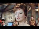 Романс Жермон (Я пью, все мне мало) - Гусарская баллада, поет Татьяна Шмыга 1962