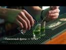 Зелёный мексиканец рецепт коктейля Едим ТВ
