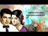 Top 15 songs of Dharmendra and Hema Malini Evergreen Jodi