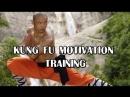 KUNG FU MOTIVATION TRAINING