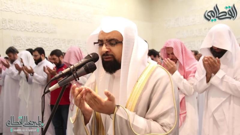 اللهم إنا إستودعناك أرض الحرمين قنوت الليلة 11 من رمضان 1439 للشيخ ناصر القطامي