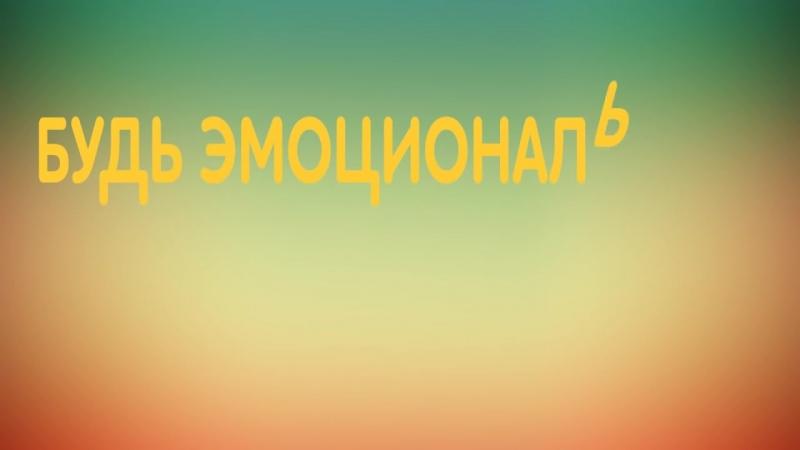 - КАК СТАТЬ ФИФЕРОМ и ДР