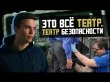 РАБОТАЕТ ЛИ БОРЬБА С ТЕРРОРИЗМОМ? (1080p FullHD)