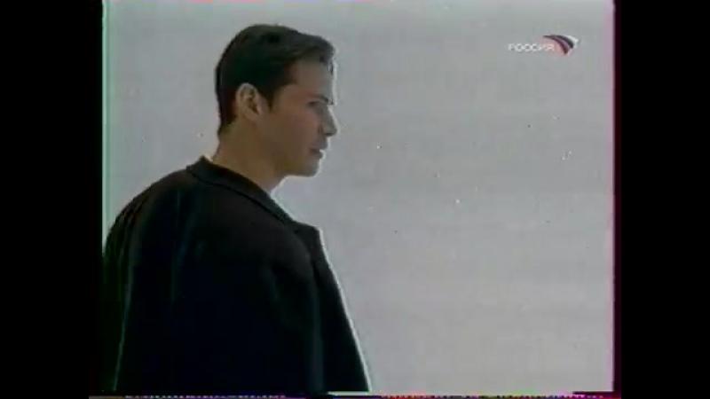 Матрица (Россия, 01.01.2003) Анонс
