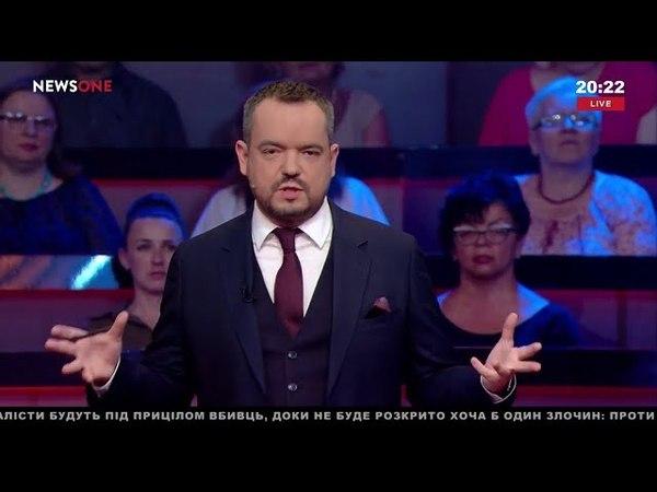 Спецоперация СБУ – воскрешение журналиста Бабченко. Украинский формат на NEWSONE 30.05.18