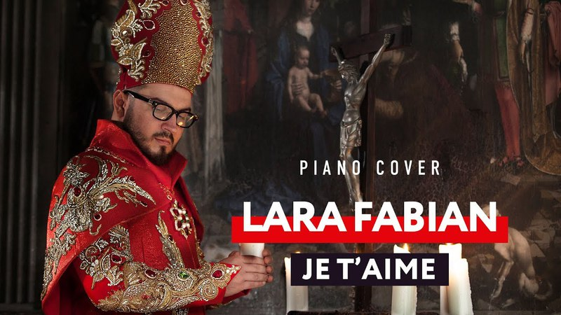 Lara Fabian Je t'aime – Piano cover of Alexander Losev | Александр Лосев фортепиано HD