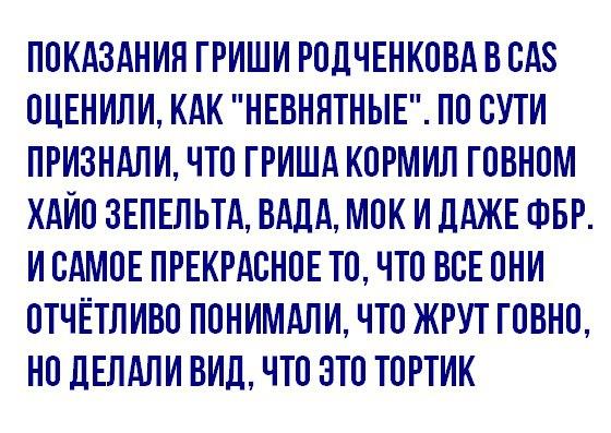 О политике - Страница 18 OTjtqyKk1-I