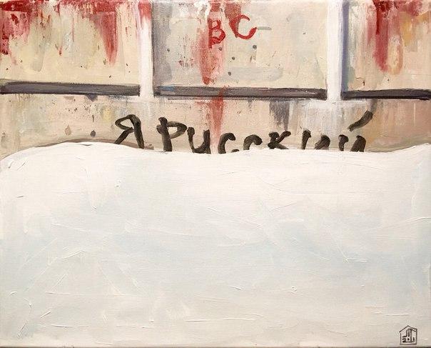 Гусева, считает себя художницей и фитоняшкой, ну а вы как думаете она художник вообще