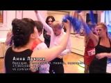 Конкурс Рок-Бэнд. Шоу с участием гостей. Фабрика звезд. Конкурс на свадьбу юбилей корпоратив новый год