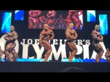 Mr.Olympia 2017 - Prejudging 1st Callout