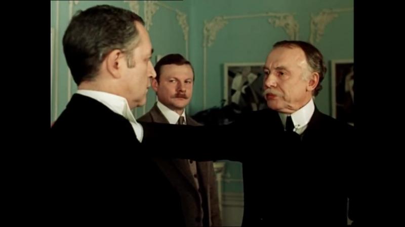 1. Приключение Шерлока Холмса и доктора Ватсона. Двадцатый век начинается. СССР. Хф. 1 серия
