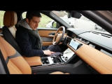 Смотрим и ездим на новом Range Rover Velar