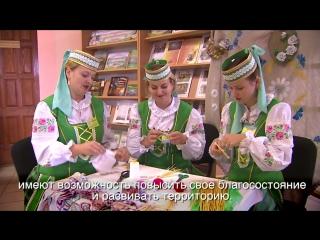 Belarus-Eco_tourism_in_Slavhorod