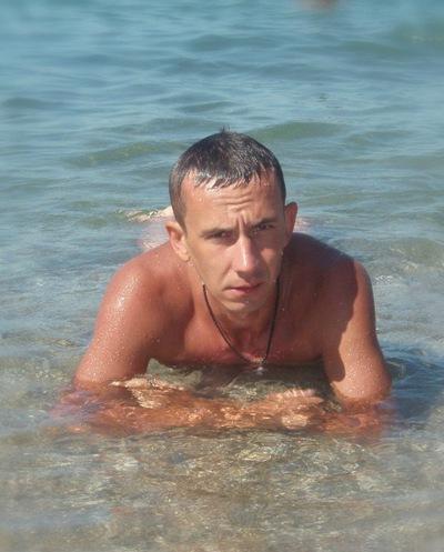 Дима Волохов